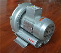 焚化炉助燃机械设备专用旋涡高压风机