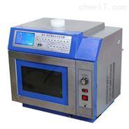 微波化学反应器MCR-3