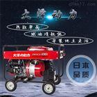 280A單相發電電焊一體機