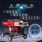 戶外使用大澤250A發電電焊機