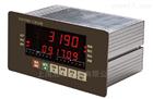 带摸特巴司通讯XK3190-C602B称重控制仪表