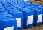 RO膜进口反渗透阻垢剂GE贝迪151