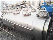 食品廠處理9成新二手管道式高效逆流提取機