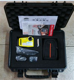 Excam1801防爆相机  防爆照相机