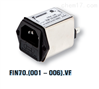 enerdoor 单相滤波器FIN70