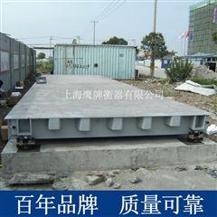 scs上海30吨地磅