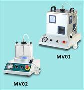 真空冷埋镶嵌机MV01/MV02