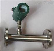 DN40管道式热式气体质量流量计