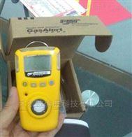 GAXT-H便携式硫化氢气体检测仪