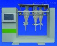 翻转式液液萃取仪