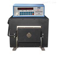 煤炭分析仪器 XL-2箱式高温炉