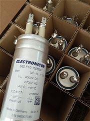 ELECTRONICON电容器支持进口报关
