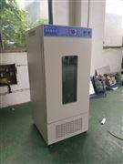泉州 SHP-250生化培养箱