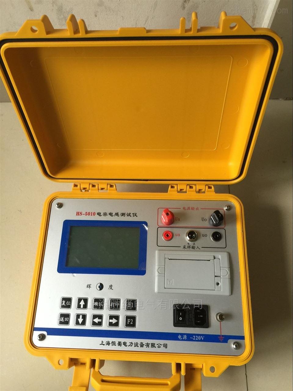 高精度数字式三相电容电感测试仪