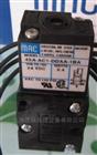 美国MAC电磁阀授权