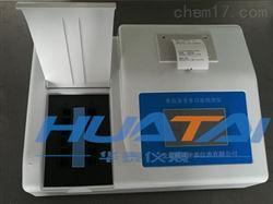 HTY-SP5多功能食品安全检测仪(五合一)