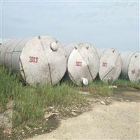 出售二手10吨的304不锈钢储罐