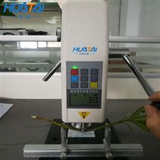 植物茎秆强度测定仪价格