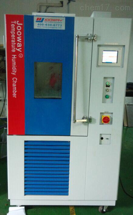 上海高低温试验箱厂家