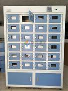 南京土壤干燥箱TRX-24淤泥烘干箱2位