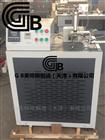 橡膠低溫脆性測定儀单样法试验
