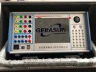 GRSPT860E-繼電保護測試儀