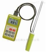 粮食快速水份测定仪,粮食水分仪