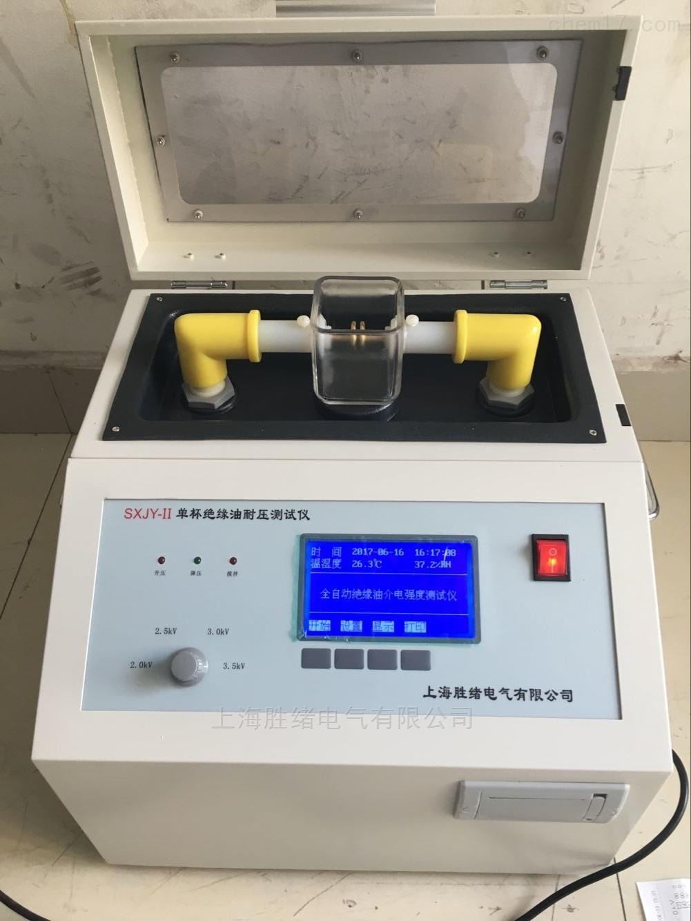 YCYJS 绝缘油介质损耗及电阻率测试仪