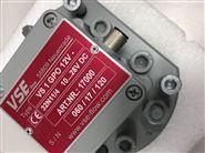 VSE流量计VS0,2EPO12V型上海办事处