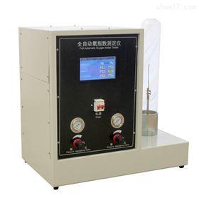 橡胶塑料燃烧氧指数测定仪(JF-5数显式)