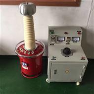 上海輕型-油浸式高壓試驗變壓器