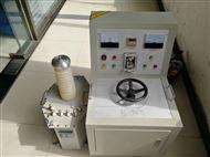 轻型干式50KV高压试验变压器