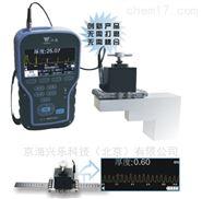 HSF1中科汉威HSF1电磁超声测厚仪