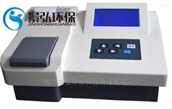 JH-TDLP4/8多参数水质测量仪水质检测处理