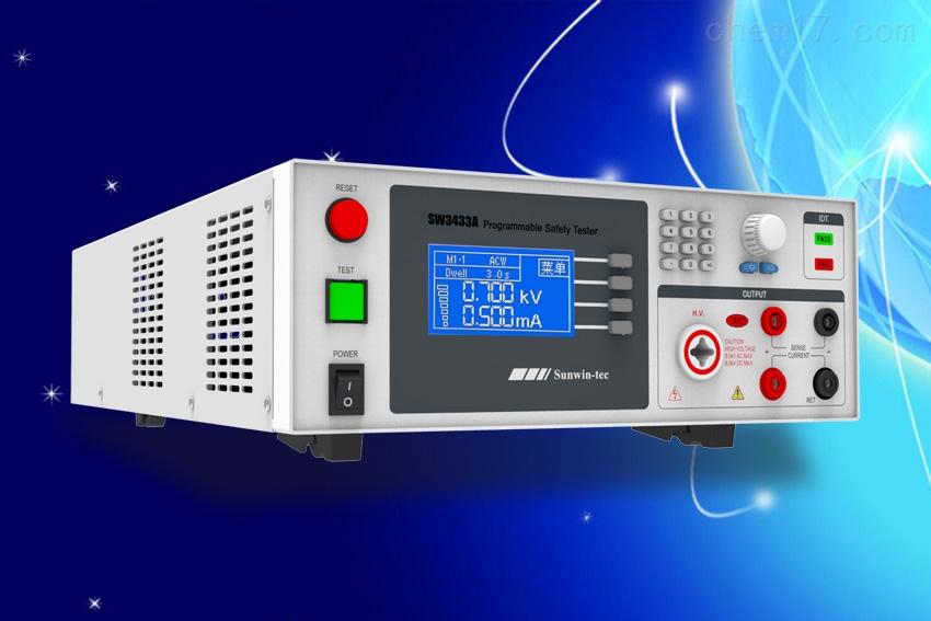南京尚沄SW3433A/B程控综合安规测试仪