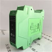 4-20mA输入输出信号隔离器镇江