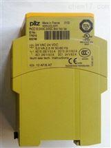 PILZ皮尔兹继电器750104