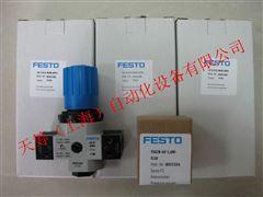 LR-3/8-D-MINI-MPFESTO费斯减压阀托订货号8002286进口原装