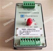 TM201-A00-B01-C00-D00-E00-G00轴振动保护