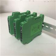 一入二出无源输出温度变送器防卡件冲突