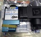MAC电磁阀现货130B-611JA
