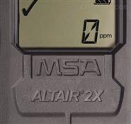梅思安天鹰2X气体检测仪