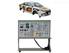 新能源汽车比亚迪秦车身电气系统实训台