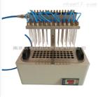 Ymnl-DCY-48S水浴氮吹仪