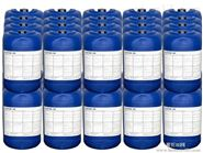 美国大湖FLOCON 260 阻垢剂RO膜专用