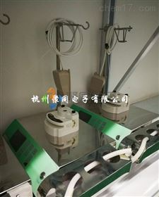 河南无菌过滤器ZW-2008智能集菌仪