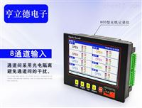 LD800G溫度記錄器