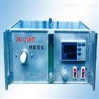 ZG-218热解吸仪