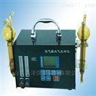 SZ-ZGQ-2双气路大气采样器