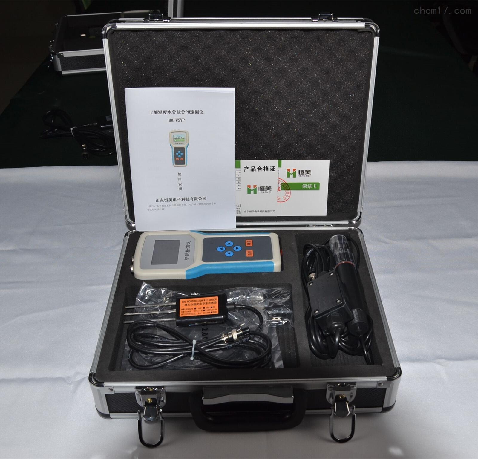 土壤 水分测定仪